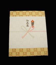 他の写真2: WEBセット『桜』