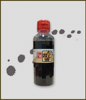 画像1: 濃縮だし醤油 185ml